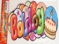 Boldog születésnapot! felírat (buborékos)